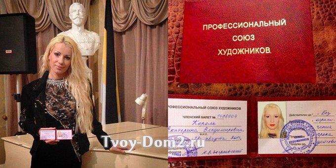 всё запросу как вступить в ассоциацию художников россии в москве курс продажи