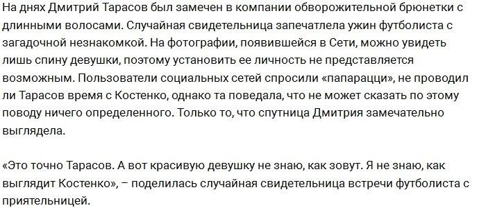Екатеринбурга Челябинскому дмитрий тарасов зажигает с обворожительной незнакомкой вазе очень сильно