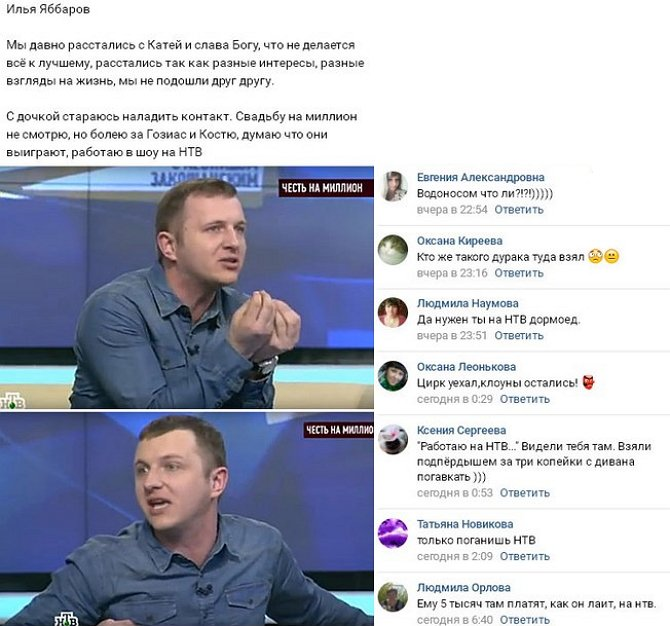 что отрицание илье еббарову устроили испытания Красноярска Комиссионные магазины