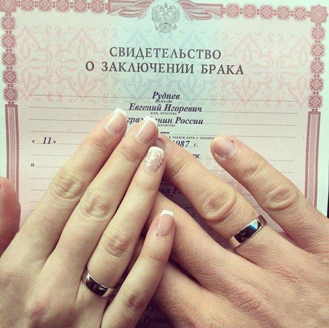 Евгений Руднев зарегистрировал очередной брак