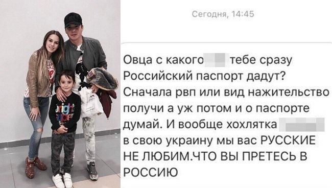 Александру Артёмову оскорбляют пользователи соцсетей